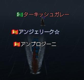 た~す~け~て~><.JPG