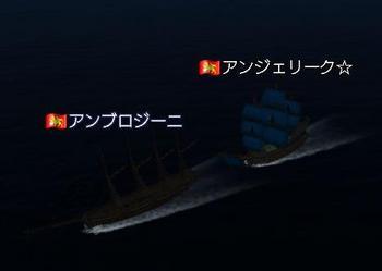 アンアン軍団結集.JPG