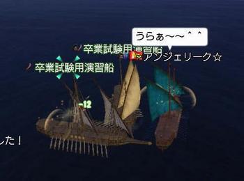 アン子10番勝負.JPG