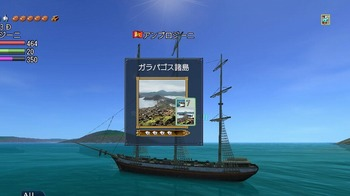 ガラパゴス諸島.jpg