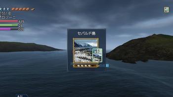 セバルト島.jpg