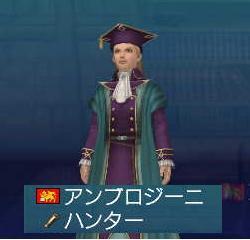 ハンタ~チャンス.JPG