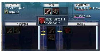 ボクにもできた~^^ノ.JPG
