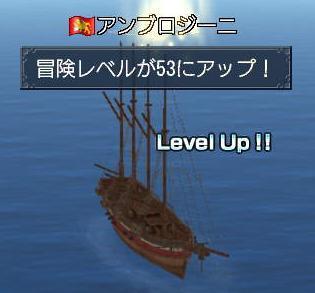 冒険LVも^^.JPG