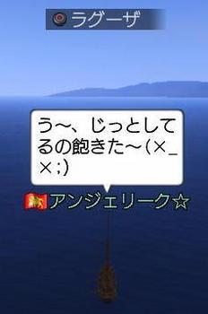 浮き草生活.JPG