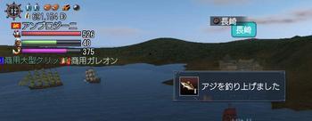 第8寄港地長崎.JPG