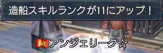 造船R11~♪.JPG