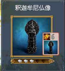 釈迦牟尼仏像.JPG