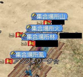 風林火山完成!!.JPG