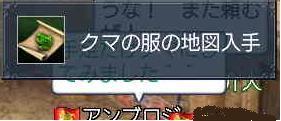クマクエ~10.JPG