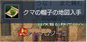 クマクエ~9.JPG