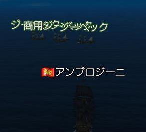商船隊を襲ったり.JPG