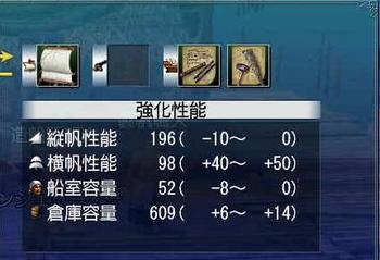 強化~~(--)ノ.JPG