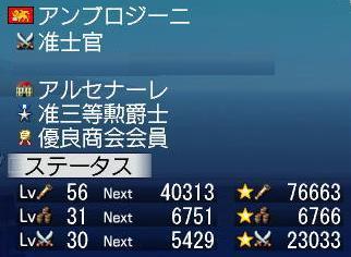 戦闘名声23k到達ヾ(≧▽≦)ノ.JPG
