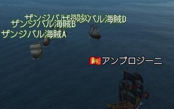 海賊と戦ったり.JPG